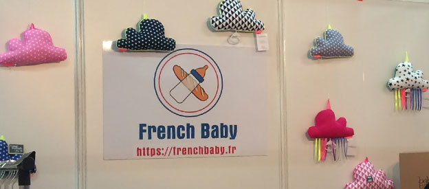 french-baby